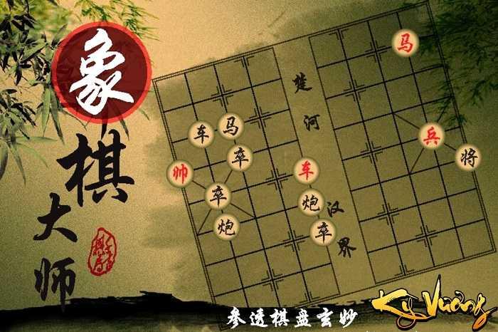 Game cờ tướng đổi thưởng